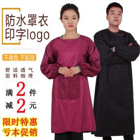 防水印字logo长袖反穿男女厨房围裙