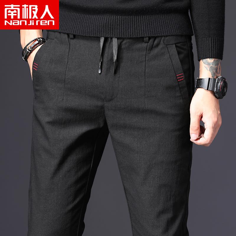 男士运动裤
