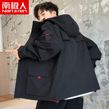 Winter coat men's jacket function 2019 new Korean Trend casual all-around work clothes autumn winter clothes f