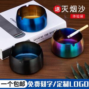 创意金属烟灰缸个性潮流不锈钢大号家用餐厅办公室网吧烟灰缸定制