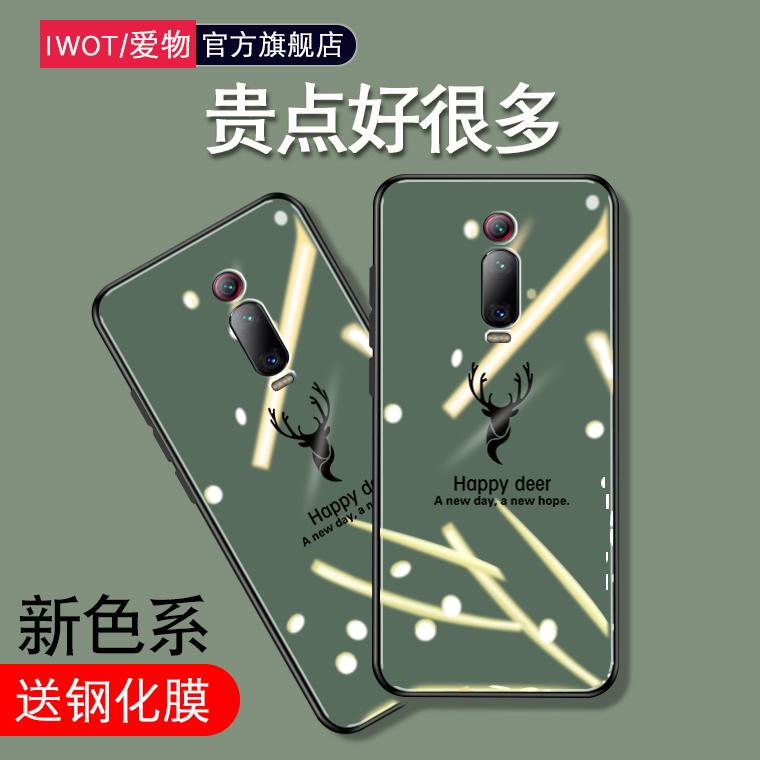 iwot玻璃小米红米k20鹿头手机壳10月18日最新优惠