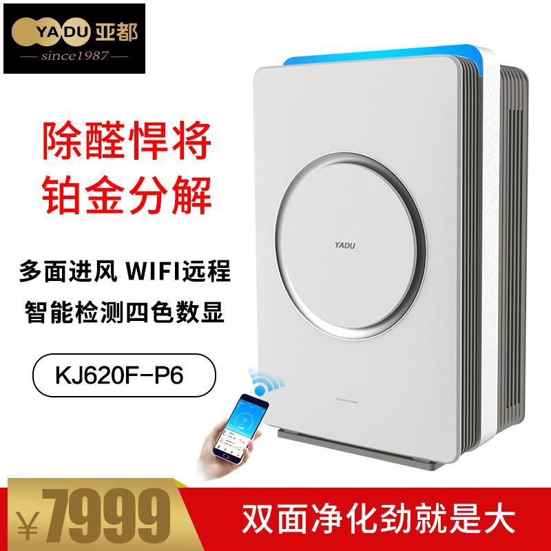 [亚都东方卫士专卖空气净化,氧吧]亚都空气净化器KJ620F-P6新国月销量0件仅售7999元