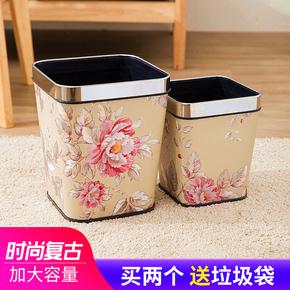 欧式垃圾桶家用客厅卧室厨房用卫生间方形无盖奢华大号创意拉圾筒