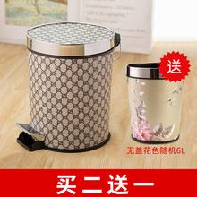 欧式创意带盖垃圾桶脚踏家用厨房客厅卫生间有盖脚踩小大号拉圾筒