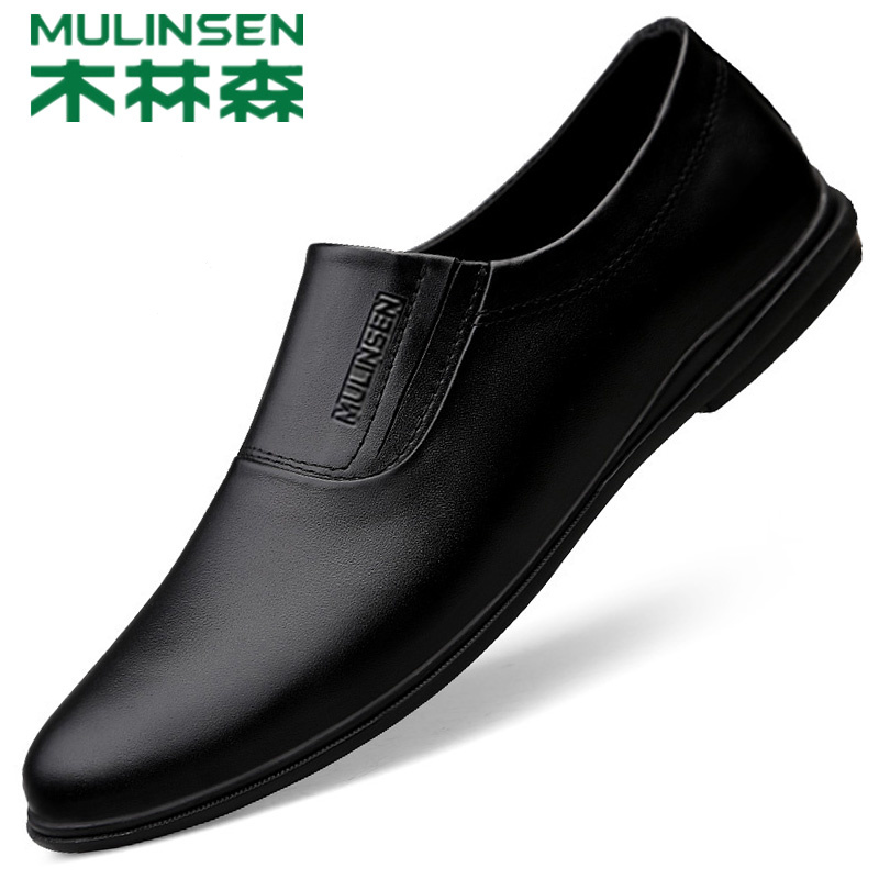 Mulinsen men's shoes spring and summer business casual leather shoes soft sole small leather shoes pedal leather driving shoes men's breathable