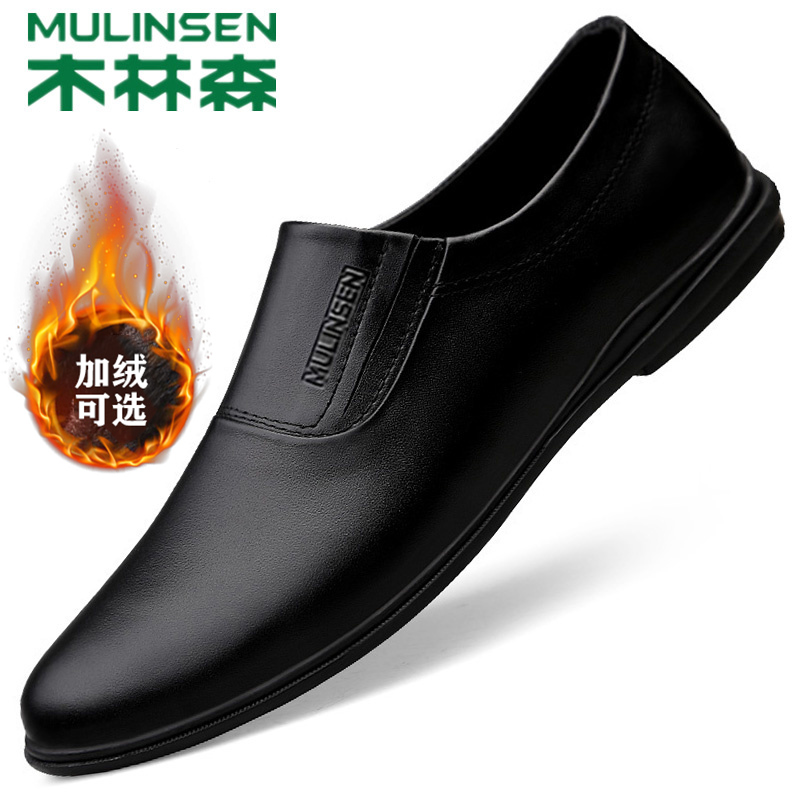 Mulinsen men's shoes keep warm in autumn and winter, business casual cotton leather shoes, soft sole small leather shoes, a pedal leather driving shoes