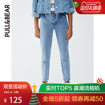 Pullandbear Autumn Winter 2018 New Retro Wash Mommy Edition button jeans female 09687339
