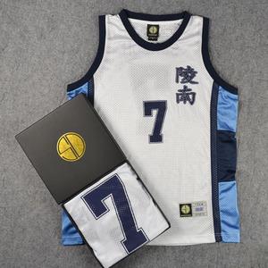 SD球服灌篮高手队服陵南7号仙道彰篮球服篮球衣背心白深蓝