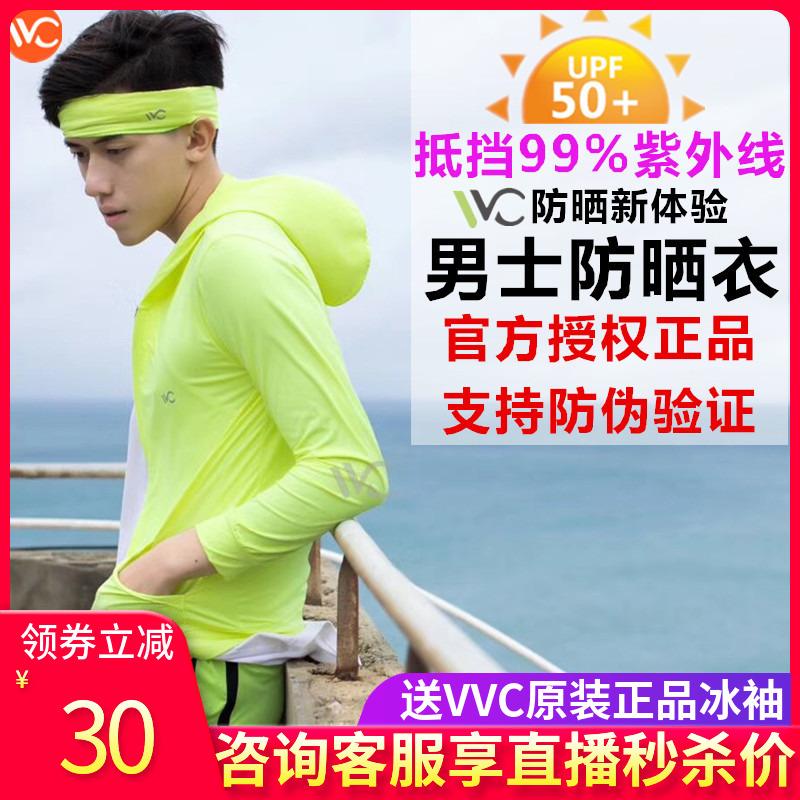Спортивная одежда для детей Артикул 570376514076