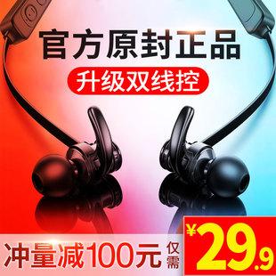 运动蓝牙耳机5.0双耳无线挂耳式 幽炫 适用vivo苹果oppo华为手机安卓通用男头戴入耳颈挂脖跑步型续航超长待机