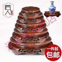 花瓶底座圆形实木黑檀木奇石头托盘架佛像花盆鱼缸工艺品摆件底座