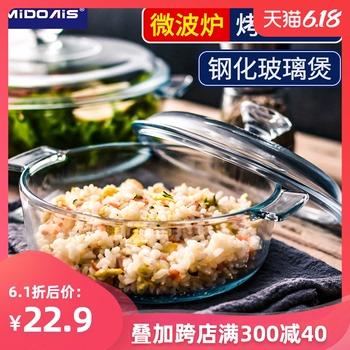 热饭蒸米饭器皿玻璃饭煲耐热碗微波炉专用器皿家用汤煲带盖玻璃碗