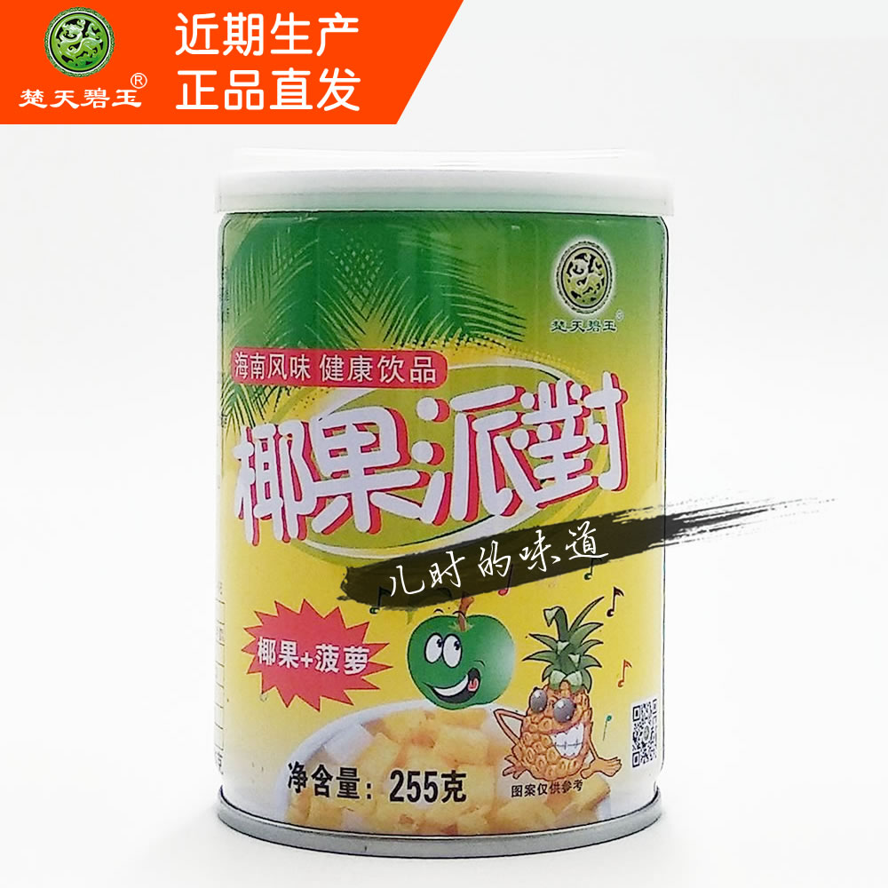 In September, we produced 12 cans of authentic coconut party canned pineapple and 12 cans of mixed fruit drinks