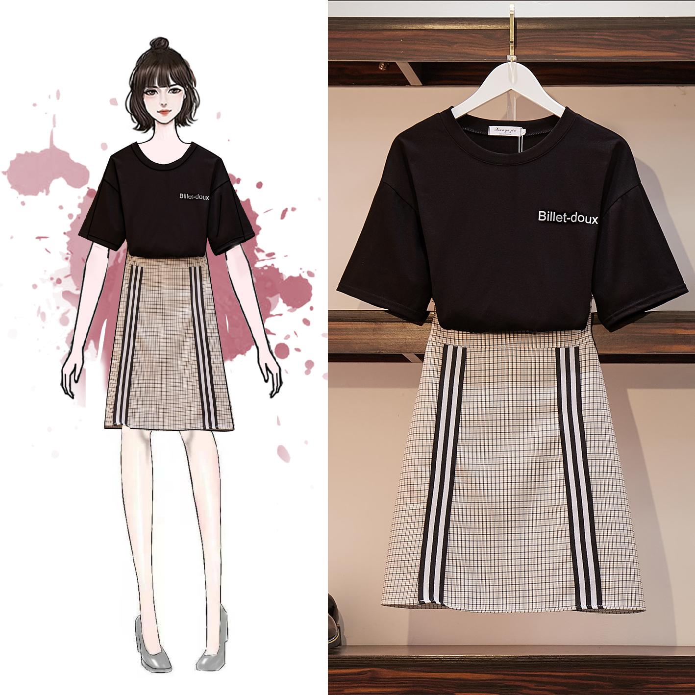 大码春夏装适合胯大腿粗的半身裙11月17日最新优惠