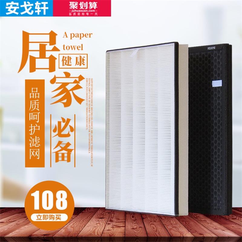 [净化防治企业商城净化,加湿抽湿机配件]tcl空气净化器TKJ400F-S3月销量1件仅售108元