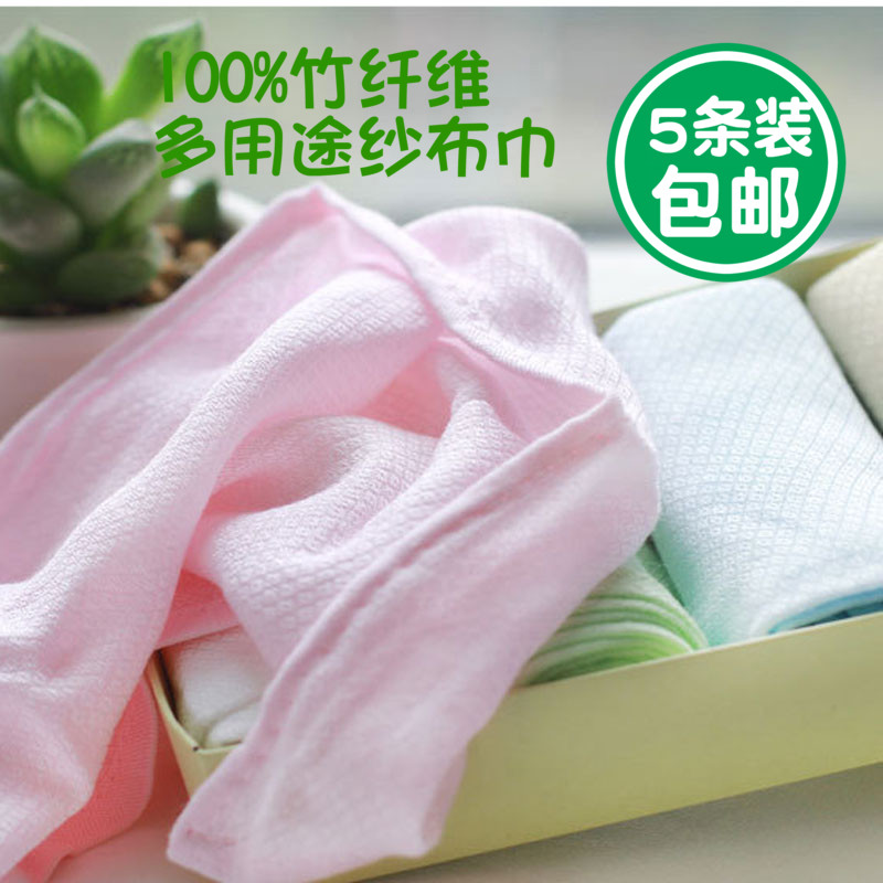 5条婴儿竹纤维纱布口水巾儿童方巾手帕喂奶巾比纯棉柔软吸水40*40