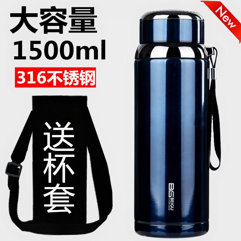 大容量316不锈钢真空保温杯便携户外800ml水杯带滤网茶杯男女1000