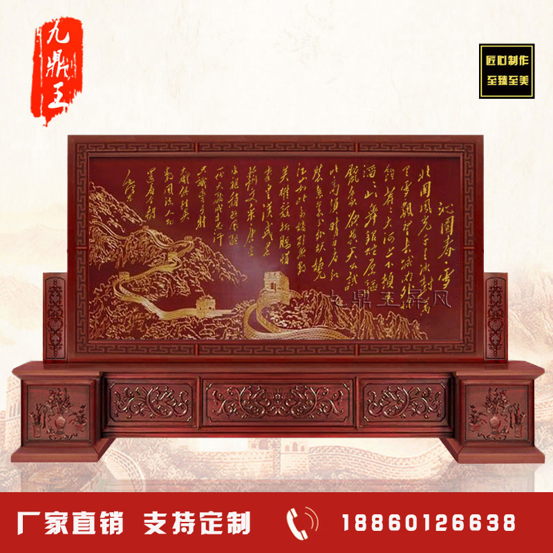 Custom Chinese screen partition living room solid wood carving office great wall unit company hall porch screen