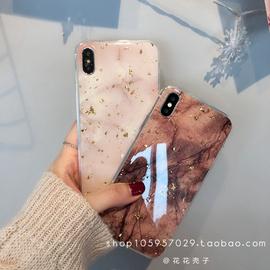 个性金箔大理石纹x苹果硅胶手机壳