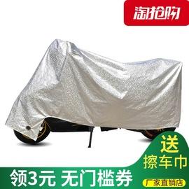电动车防晒罩遮阳隔热摩托车车衣防尘加厚通用电瓶车防雨罩套雨披图片