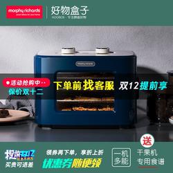 英国摩飞干果机家用小型食物水果蔬肉风干宠物零食品烘干机