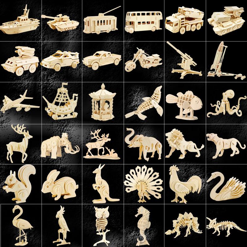 若态3D立体木质拼图儿童益智拼插木制玩具手工拼装成人模型可批�l