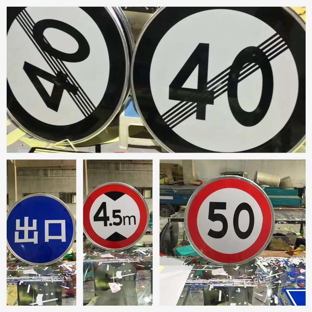 铭虹 交通安全标志牌 道路指示牌 限高限速警示牌 反光标识牌定制