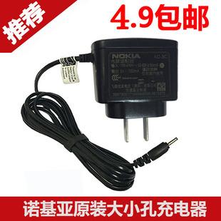 诺基亚手机充电器直充老款5230 e63 e71n8小孔充电线1050小头线充