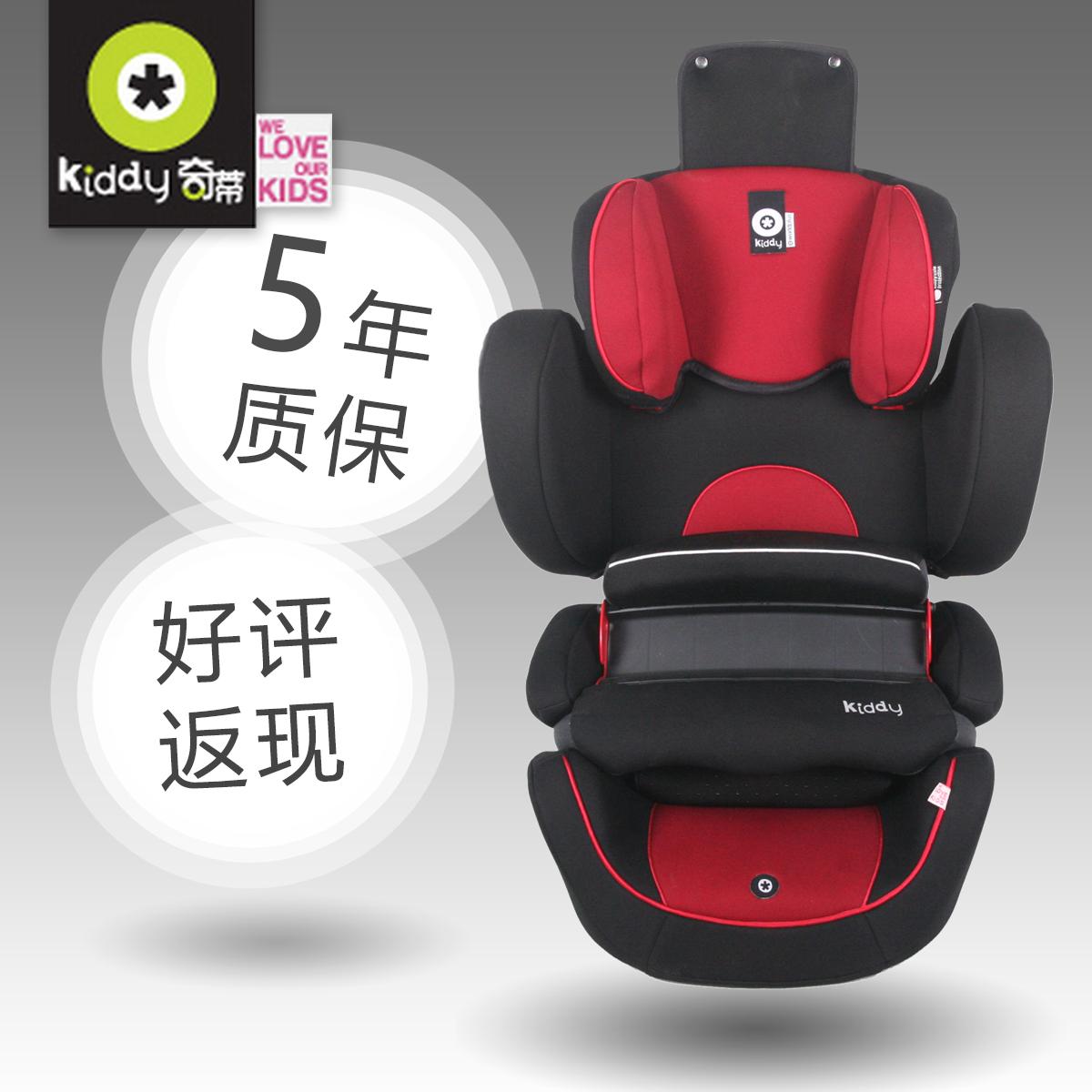 天猫2013儿童安全座椅汽车节,史上儿童安全座椅最给力折扣 第36张