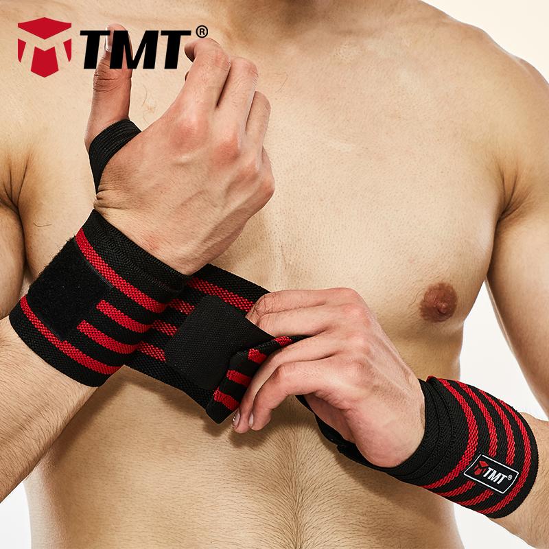 TMT健身护腕男弹力绷带训练手腕防扭伤运动护具全套装备健身手套