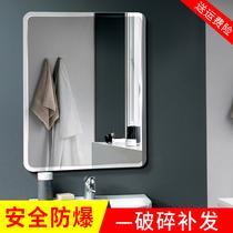 五福星圆角浴室镜壁挂简约现代无框镜洗手间镜子卫生间镜子粘贴镜