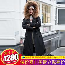 派克服2018新款女冬獭兔内胆貉子毛领皮草外套尼克服中长款女大衣