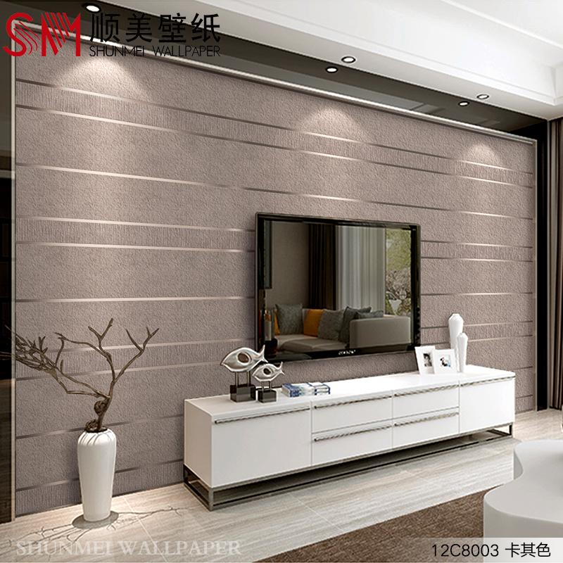 客厅电视背景墙壁纸鹿皮绒现代简约墙纸无纺布横条纹大气影视墙纸