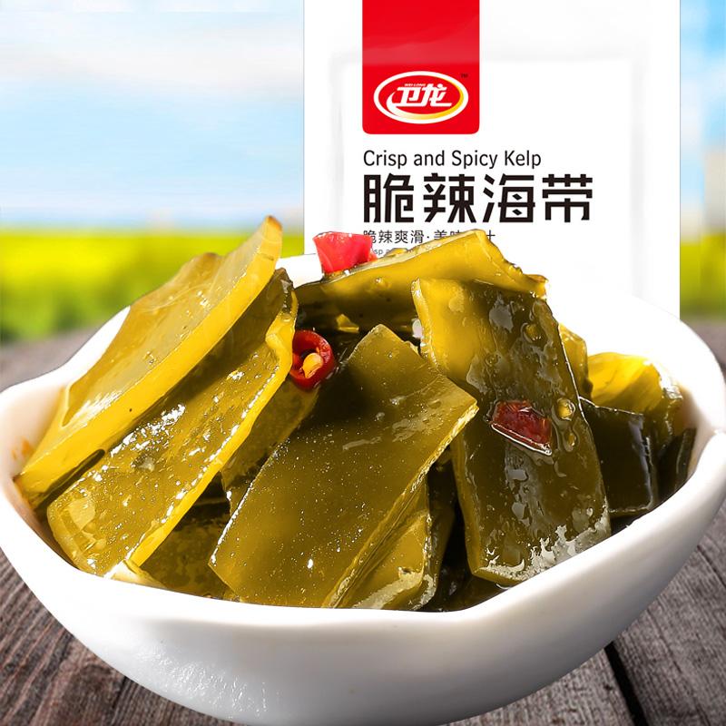 卫龙脆香辣海带丝片200g开袋即食零食小吃海草办公室海味裙带菜