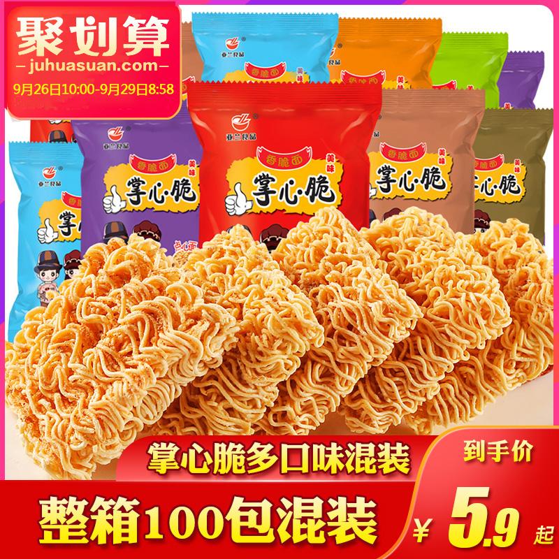 亚兰食品掌心脆干脆面整箱混合装网红方便面干吃面休闲小吃小零食