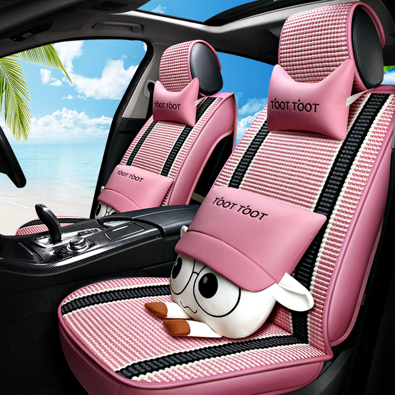 Summer cool cushion ice silk Geely Dihao new energy panda vision S1 special four seasons all around car seat cover