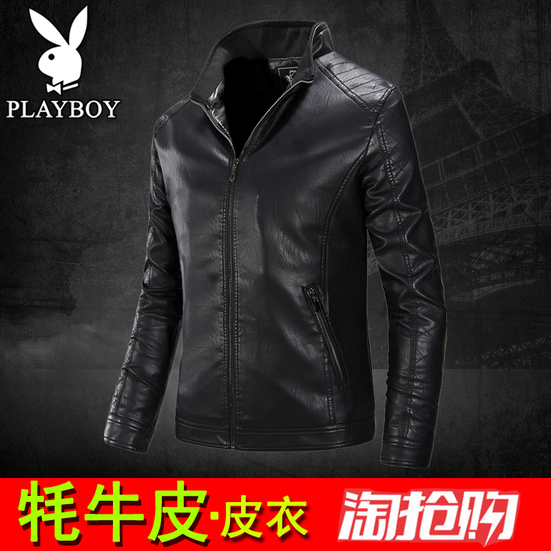 Playboys first leather leather jacket for men
