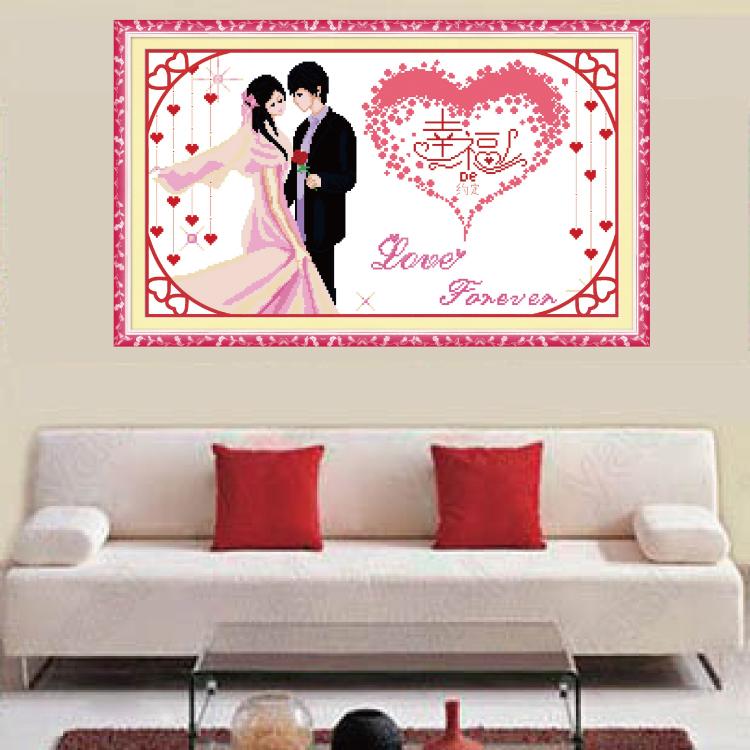 【精准印花】紫薇 十字绣 幸福的约定(二) 客厅大画 非成品包邮