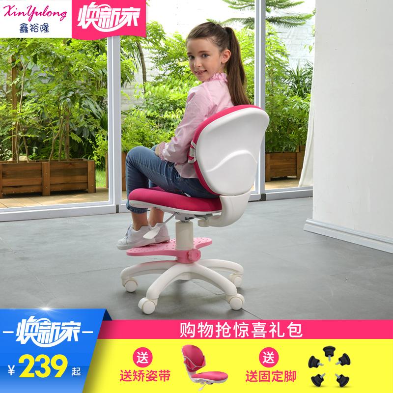 鑫裕隆儿童椅专业评测分析
