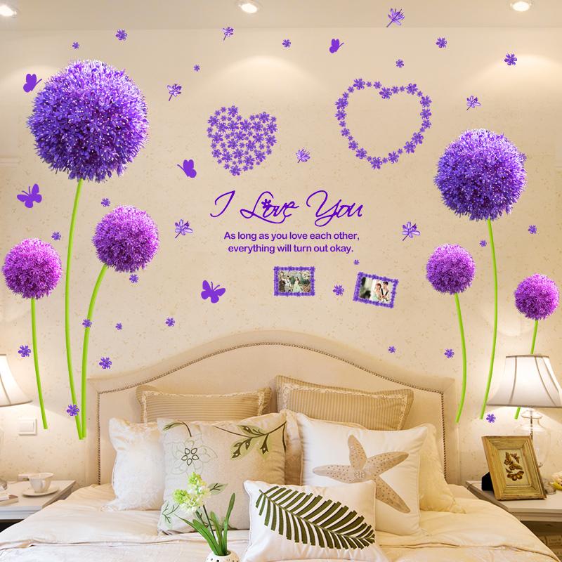 3d立体温馨卧室床头装饰贴纸壁纸