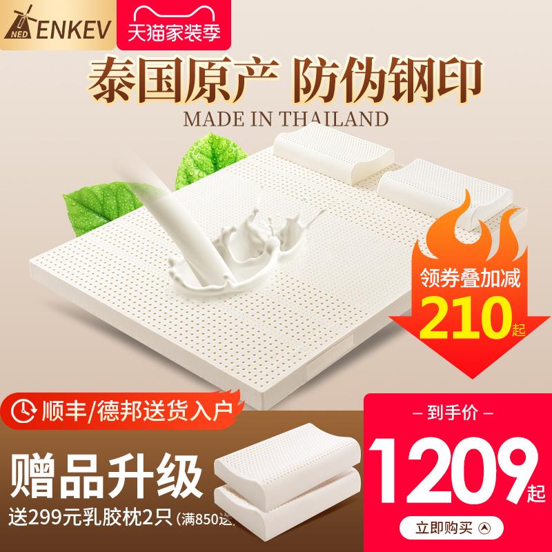天然乳胶床垫泰国原装进口橡胶床垫纯床垫子1.8m床7.5cm1.5米5cm