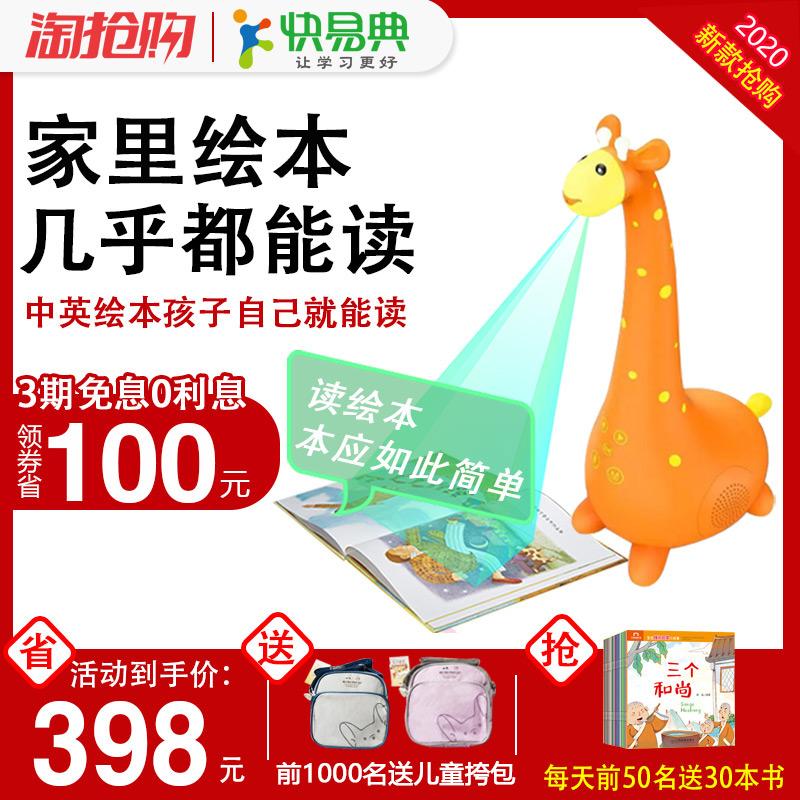 Детские электронные книги / Электронные ручки для чтения Артикул 610399905907