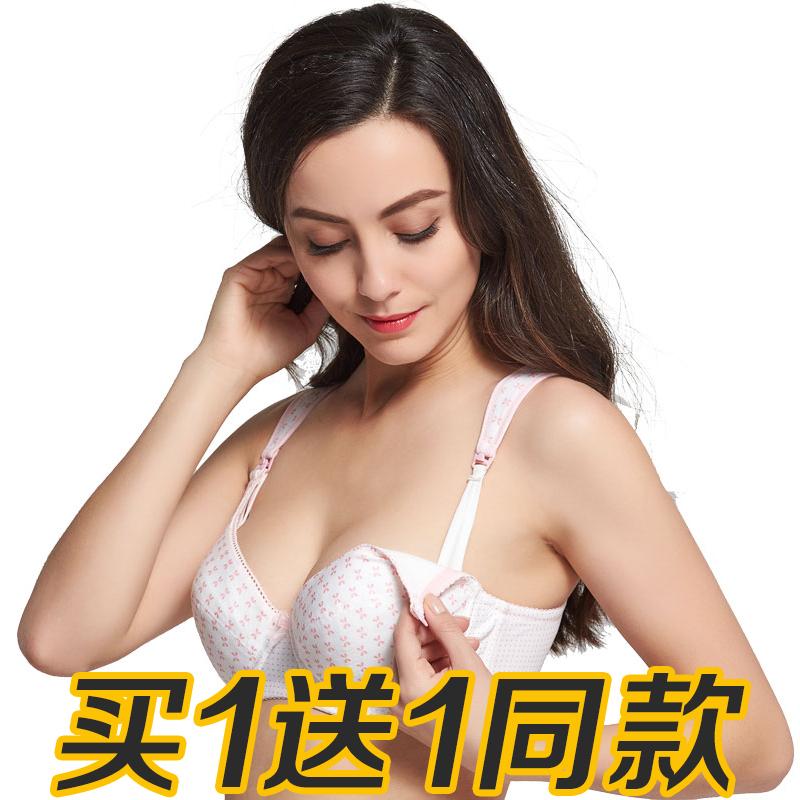 哺乳文胸喂奶聚拢有型防下垂舒适纯棉内衬孕妇内衣胸罩怀孕期产后