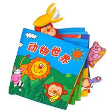 宝宝布书 lala 拉拉布书动物世界 婴幼儿益智玩具立体供应