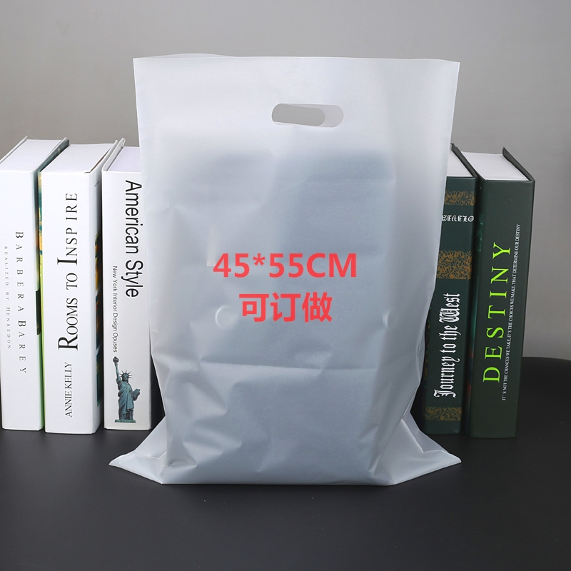Brand new environmental protection clothing bag large hand-in-hand shopping bag electronic digital product storage bag 45 * 55 50 pieces