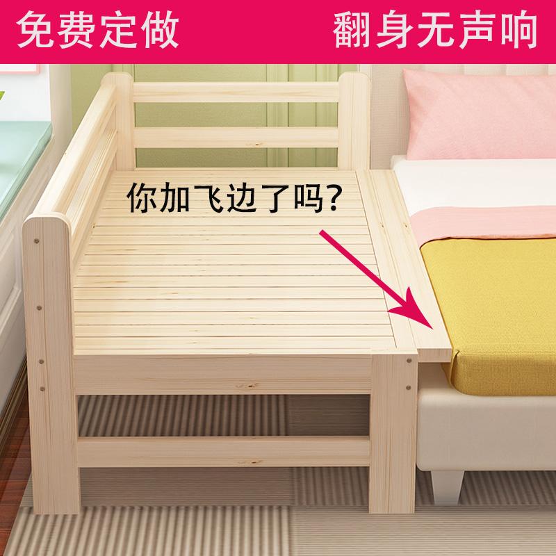 拼接神器儿童床带护栏拼床宝宝婴儿床加宽拼接大床边小床侧边实木