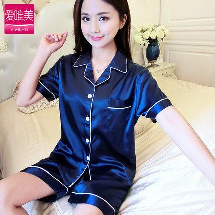 夏季丝绸短袖两件套装韩版宽松睡衣