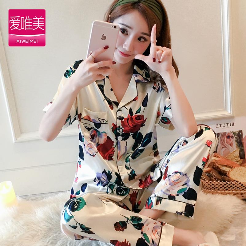 春夏睡衣女夏季冰丝短袖长裤套装韩版清新学生薄款性感丝绸家居服