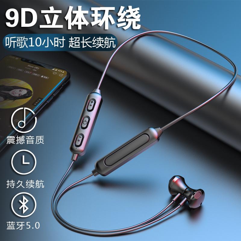 无线运动双耳挂耳式耳塞安卓手机怎么样