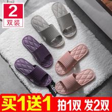 买一送一凉拖鞋女夏室内防滑居家用情侣家居浴室洗澡男士夏天冲凉